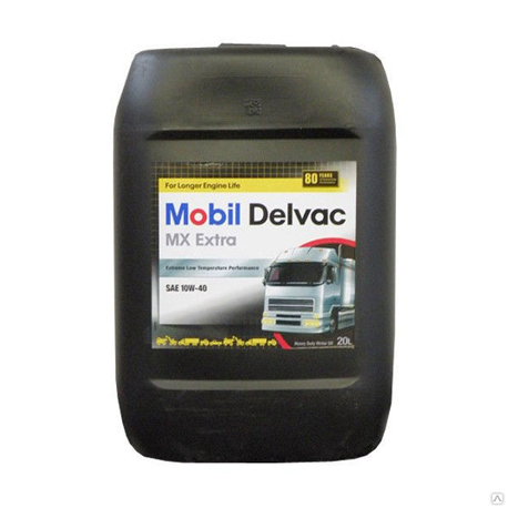 Масло моторное Mobil  Delvac MX Extra 10W40 (кан. 20 л)